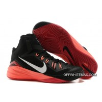 03574157707 Latest Men Nike Hyperdunk 2014 Basketball Shoe SKU 131741-229