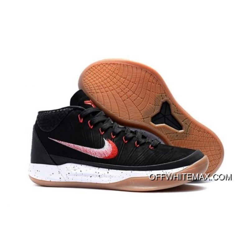 10d69dff7151 Nike Kobe AD Black And Sail-Light Brown Gum New Style ...