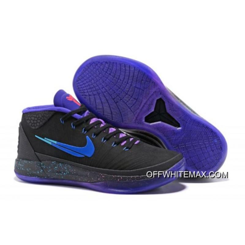 competitive price 6c5e8 70040 Nike Kobe AD Mid Flip The Switch New Year Deals