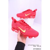 New Style Women Nike Air Max 95 Sneakers 20 Anniversary SKU